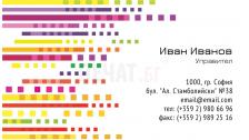 Визитни картички №1159