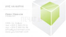 Визитни картички №1261