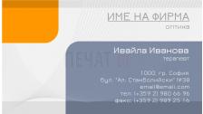 Визитни картички №1290