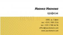 Визитни картички №1331