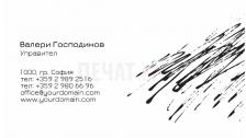 Визитни картички №1524