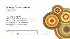 Визитни картички №1343