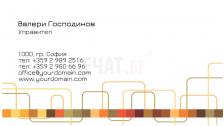 Визитни картички №1348