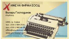 Визитни картички №1374