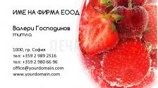 Визитни картички №1376