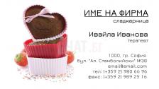Визитни картички №1391
