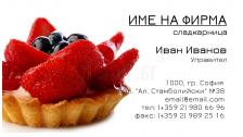 Визитни картички №1393