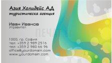 Визитни картички №1416