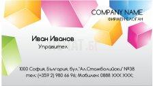 Визитни картички №1439