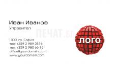 Визитни картички №1476
