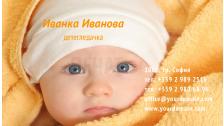 Визитни картички №1487